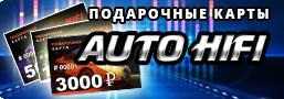 Ural patriot 8 короб, чертеж фазоинвентор на щели | 39hz