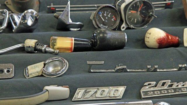 Запчасти для автомобиля, снятого с производства
