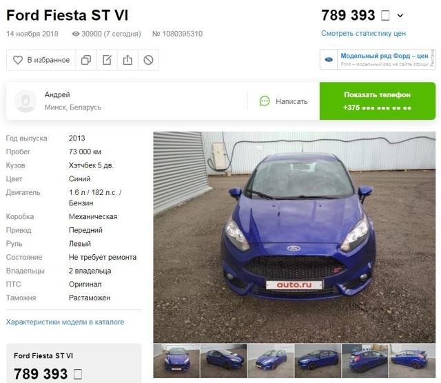Не все поставляемые в Беларусь автомобили продают в России