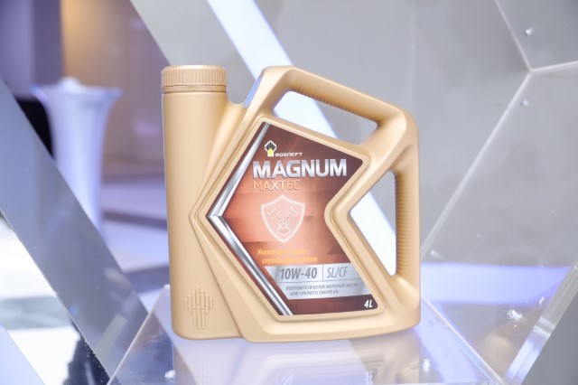 На рынке появятся новые смазочные материалы от «Роснефть»