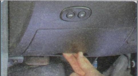 Блок предохранителей на автомобиле «Дэу-Нексия»