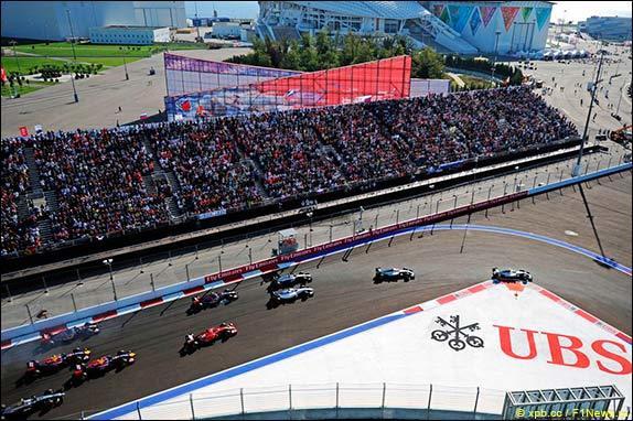 Все подробности о российском этапе Формулы-1