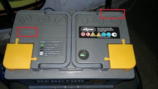 Как узнать год выпуска аккумулятора по маркировке? Сроки годности 3 типов аккумуляторов