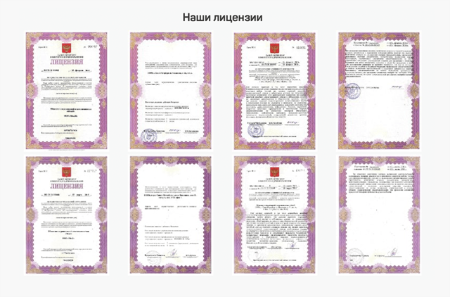 Замена прав по истечении срока действия
