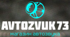AVTOZVUK73 Магазин авто акустики!